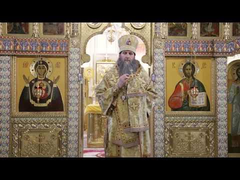 Митрополит Даниил: Помощь придёт в то время, когда Господь сочтёт нужным