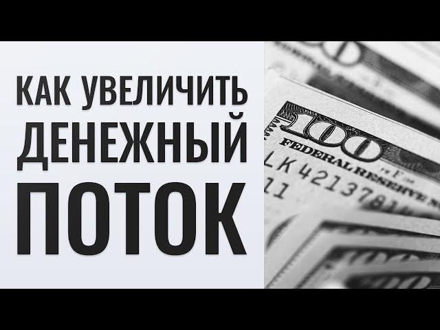 Мотивация для спортзала. Как увеличить денежный поток?Ответы на вопросы instagram 23. 04. 2018г.