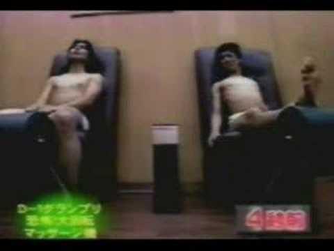 Massage Chair Prank by ben  Meme Center