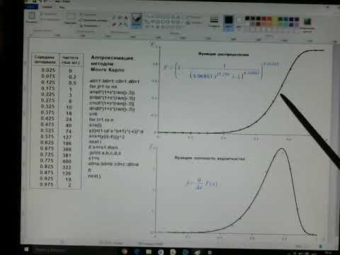 Построить линию тренда формула