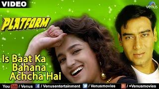 Is Baat Ka Bahana Achcha Hai (Platform) - YouTube