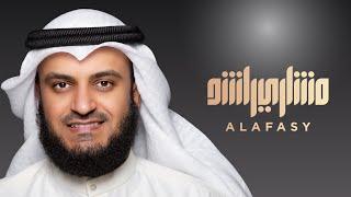 تحميل اغاني #مشاري_راشد_العفاسي حب اليتامى - Mishari rashid Alafasy Hob Alyatamah MP3