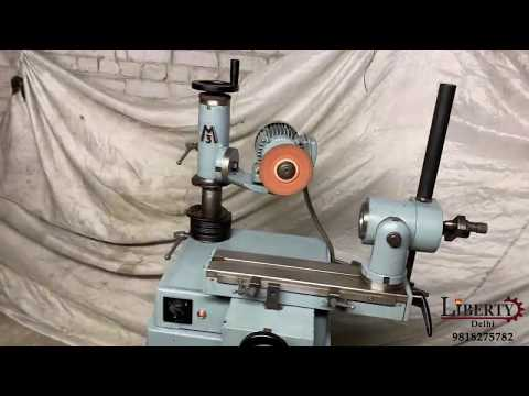 M3 Tool and Cutter Grinder