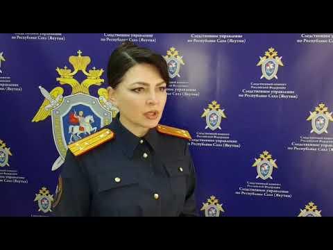 В Якутске проводят проверку по сообщению об отравлении детей парами хлора в сауне