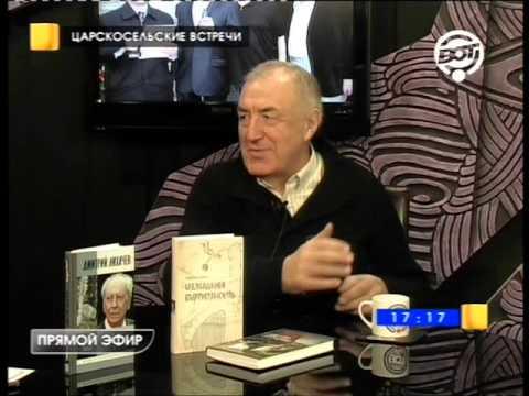 Современная российская литература. Валерий Попов - Николай Якимчук
