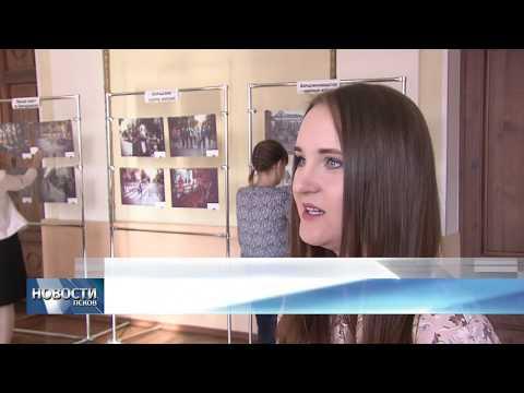 Новости Псков 21.09.2018 # Разрастание борщевика в регионе обсудили в Псковском облсовпрофе