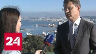 Новак: текущая цена на нефть сбалансирована - Россия 24