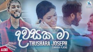 Pinwantha As Thushara Joshap