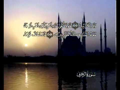 Сура Украшения <br>(аз-Зухруф) - шейх / Мухаммад Айюб -