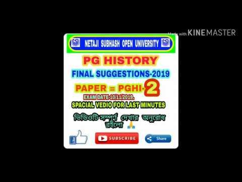 💌 NSOU PGHI 2 PAPER LAST MINUTES SUGGESTION 2019  💌