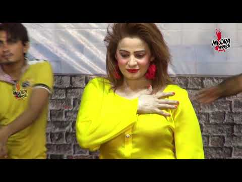 AFREEN (MEDLEY) - 2019 PAKISTANI MUJRA DANCE - MUJRA MASTI