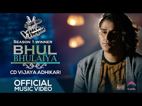 Bhulbhulaiya | CD Vijaya Adhikari | First Official Song of The Voice of Nepal Season 1 Winner