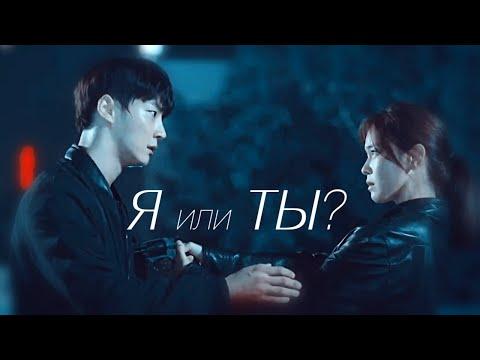 Поезд - Кто из нас жив, я или ты? | Do Won & Seo Kyung