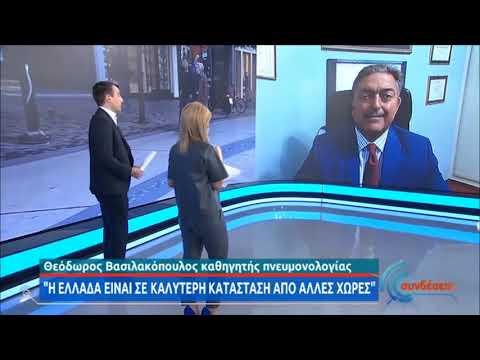 Covid 19: Θ.Βασιλακόπουλος |  Τελευταίο καμπανάκι πριν το χειμώνα | 27/10/20 | ΕΡΤ