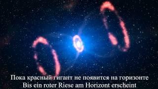 Musik-Video-Miniaturansicht zu Supernova Songtext von Der Bote