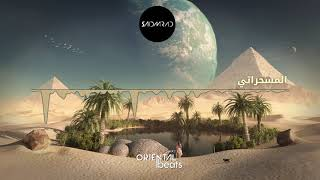 اغاني حصرية Said Mrad - El Msaharati [Oriental Beats] (2020) / سعيد مراد - المسحراتي تحميل MP3