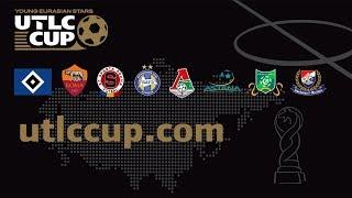 FC Astana (Kazakhstan) vs AS Roma (Italy). UTLC Cup. 17.08.2018
