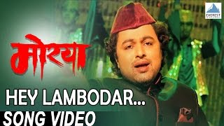 Hey Lambodar Gajmukh - Morya   Marathi Ganpati Qawwali