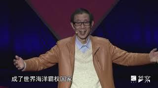 陈平问答:香港废青根本不懂美国,我们要懂!|金融开放会有中国人卷钱出逃的情况吗?|中国是否进入了经济寒冬?|观视频答案年终秀