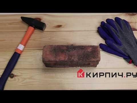Кирпич облицовочный Terca (Wienerberger) KASTANJEBRUIN ручная формовка 215х102х65 – 9