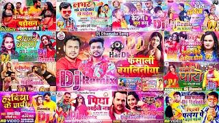 Bhojpuri Nonstop Dj Song 2021 | Full Dance Remix New Bhojpuri Hit Nonstop 2021 #DjDhamakaSong