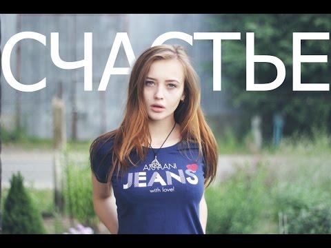 Мелодрамы 2015 россия украина счастье ты мое