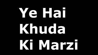 Tera Mera Milna Remix Lyrics | Himesh Reshammiya | Aap Ka
