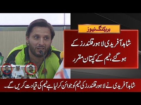 Shahid Afridi To Play For Lahore Qalandars In Abu Dhabi T10 League 2019.