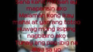 Sana Kahit Minsan-Ariel Rivera (with Lyrics)