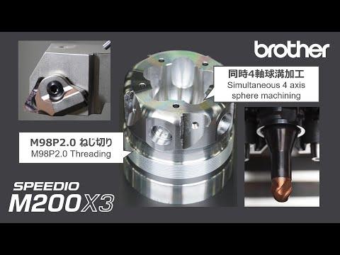 M200X3 Simultaneous 4 axis machining + Turn threading - CV joint
