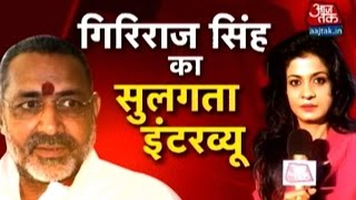 Exclusive Interview With BJP Leader Giriraj Singh