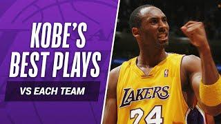 Kobe Bryant's BEST PLAY vs EVERY NBA TEAM In His Career! - Video Youtube