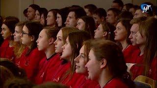 В Новгородской области открылся третий региональный чемпионат «Молодые профессионалы»