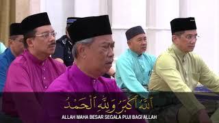 Takbir Raya 2020 Perdana Menteri bersama Jemaah Menteri dan Wakil Petugas Barisan Hadapan