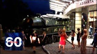 "На Украине ЗРК ""Бук"" врезался в здание бизнес-центра"
