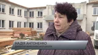 ДніпроОДА реконструює НВК у Миколаївці Новомосковського району