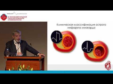 Što su bolesti hipertenzivne bolesti su