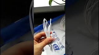 Фиксатор носовой полипропилен 3,0мм без проволоки для медицинских масок от компании СВЕТТЕХПРО - производитель Термометрического комплекса SAFETY LINE - видео 2