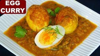 Egg Masala Curry Recipe in Hindi | CookWithNisha