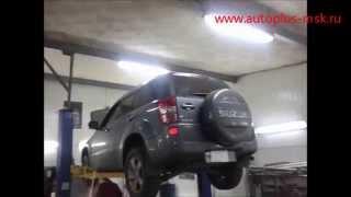 Ремонт и замена катализаторов Suzuki Grand Vitara 2.0 на пламегасители
