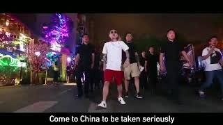 A Chinese Rap Song To All Foreigners In China (translated)