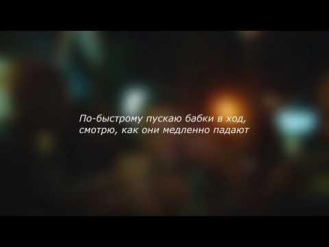 Rae Sremmurd - Black Beatles ft. Gucci Mane ( rus lyrics / перевод )