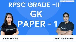 RPSC Grade II    GK Paper 1    RPSC Grade 2, 2021 Abhishek Khandal   Kinjal Solanki