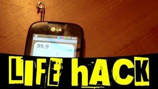 Смотреть онлайн Включить радио на телефоне без наушников