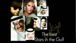 مازيكا هند البحرينيه جيتك 2009 تحميل MP3