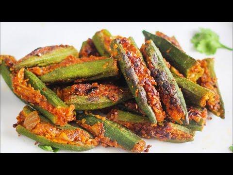 Bharwa Bhindi | Besan Wali Bhindi | Stuffed Bhindi Recipe | Bhindi Ki Sabzi