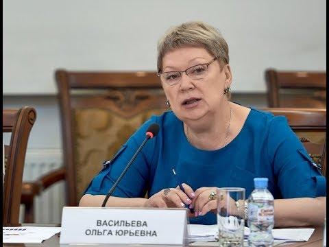 Поздравление Министру просвещения Васильевой О.Ю. с Днем рождения.