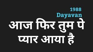 Aaj Fir Tum Pe Pyar Aaya Hai Lyrics Hindi आज फिर तुम