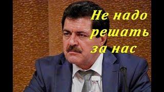 """Крымские татары ответили """"татарам киевским"""""""