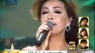تحميل اغاني Nawal al Zoghbi - yama alou in star academy 4 [www.lalelo.com] MP3